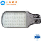 street lighting parts, led illuminator solar lamp streets