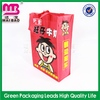 best seale reusable new style pp non woven shopping bag