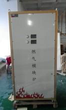 Boiler central heating in village