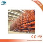 Heavy Duty Warehouse Used Stacking Racks & Shelves(XH-HR01)
