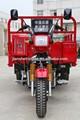 150cc, 200cc, 250cc chino de la motocicleta/para triciclo de carga