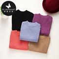 Ms-02 venta al por mayor de moda de invierno los niños ropa de niño ropa de niños niñas nuevo estilo coreano cuello redondo suéter cardigan