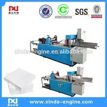 automatic folding napkin tissue converting machine, automatic z fold napkin folding machine NP7000A