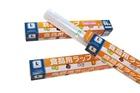 High quality PE food plastic wrap