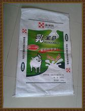 Food grade printed PP fish feed bag , dog/cat feed packing bags factory supply