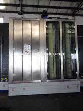 LINH1800 Vertical Glass Washing Machine with CE/Insulating Glass Machine