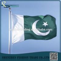 pakistan flag picture, pakistan flag, flag pakistan