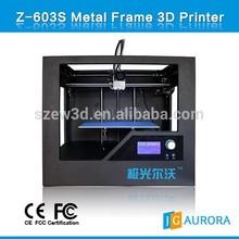 digital phone case 3d printer manufacturer ,make phone case sample machine