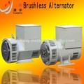 300KW Brushless alternateur diesel, Générateur ensemble des ventes pas cher prix