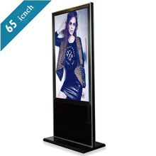 windows os 65 Inch Indoor HD Kiosk PC Touch LED Ad player
