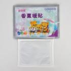 2014 best sell cheap Chinese heat therapy Warm aromatherapy stick