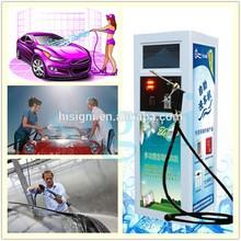 2014 CE coin /card operated self service car wash/self-service car wash machine portable