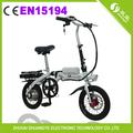 14 polegada elétrica barata bicicleta dobrável EN15194 CE shuangye A2-F14