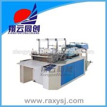 Xiangyun Brand Computer Heat-sealing & Cold-cutting Plastic Bag Machine, Poly Draw Handle Bag Making Machine