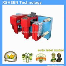 22 automatic label sticker printer, sticker printer and cutter, digital label printer with die-cut system