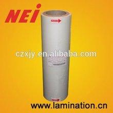 PET Hot Lamination Film,Polyester Lamination Film, offset printing