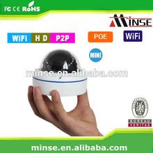 shenzhen ip camera, ip camera manufacturer_IPC959V2
