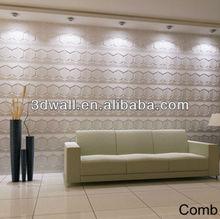 wall paper beijing 3d spring wallpaper
