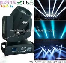 uk alibaba express mini cheap bmx professional moving head stage lighting 16CH beam 7r beam moving head
