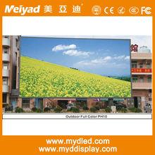 Energy saving P10 new images hd led display screen hot xxx photos