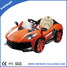 Cheap Big Electric Car For Kids