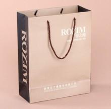 Kraft Paper Bag Manufacturers