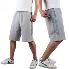 Tennis Shorts , Pom Pom Shorts , Fabric for Shorts