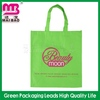 2014 hotest sale non woven isothermic cooler bag