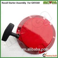 5.5HP Gasoline Honda Gxv160 Engine Lawn Mower Recoil Starter China Garden Machinery Grass Cutter Spare Parts