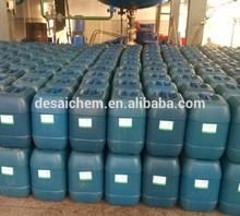 Corrosion inhibitor Sodium of Polyepoxysuccinic Acid, Disodium / Polyexpoxysuccinic Acid 40% / PESA / CAS.NO.: 51274-37-4