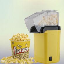 industrial hot air popcorn machine with CE / GS / ROHS / ETL / FDA / LFGB