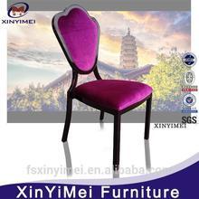 new design modern chair ottoman