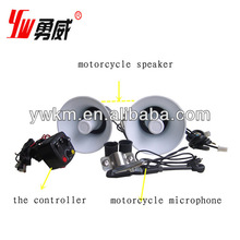 China police siren speaker for car,motorcycle