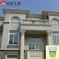 China supplier natural colorful sand abrasion resistance weatherability wall coating