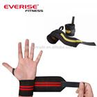Wrist Wraps/Weightlifting power belt