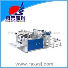 Computer Heat-sealing & Heat-cutting Bag-making Machine, Heat-Cutting Bag-Making Machine