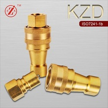 KZD Flexible joint hydraulic quick hose coupling