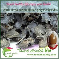 Auricularia auricula - judae Extract 30% (Fine Powder)