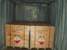 Mining reagents Potassium Amyl xanthate PAX CAS NO.2720-73-2