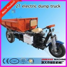 battery powered three wheeler/battery powered three wheeler for sale/popular battery powered three wheeler