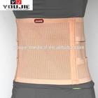 Waist band Slimming belt orthopedic back support