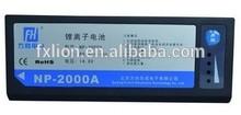 NP Battery NP-2000A