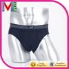 sexy boys modeling underwear tiger underwear tumblr fashion designer underwear