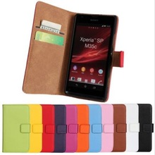 Luxury Wallet Credit Card Stand Leather Case For Sony Xperia SP M35h/For Sony V Lt25i