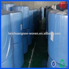 biodegradable polypropylene non woven fabric