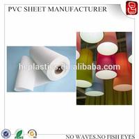 0.3mm anti-uv embossed rigid pvc film in roll pvc white lampshade film