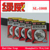 mouse and insect glue trap Shanghai Lv Wei Mouse Glue Trap SL-1008