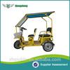 highly cost effective electric three wheel motor bike
