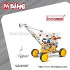 Creative toys building block for kids,metal building block toys