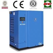 Atlas copco(bolaite) 45kW 26 gallon husky air compressor for sale